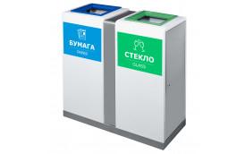 Урна для раздельного сбора мусора Artbin Moderato