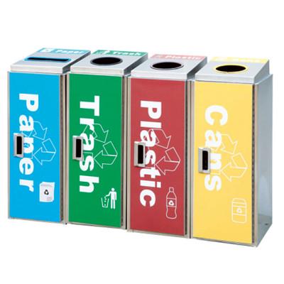 Урна для раздельного сбора мусора Artbin Tempo-4